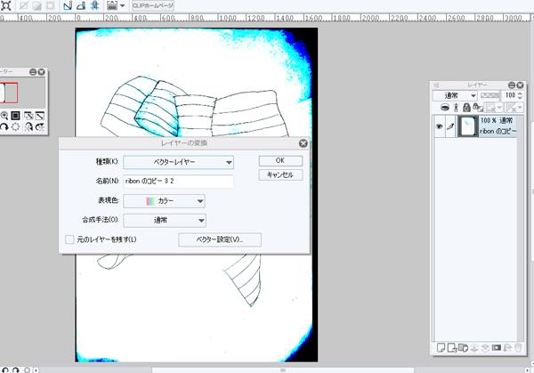 一瞬!アナログ線画をクリップスタジオで透明ベクター画像化する裏技