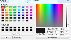 色シリーズ1・色の基本3属性を立体的に捉える。
